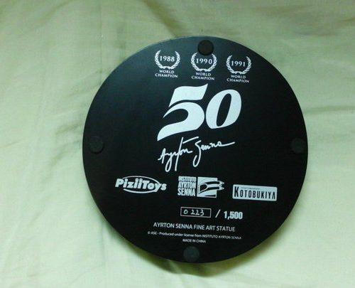 1991 - GP DO BRASIL